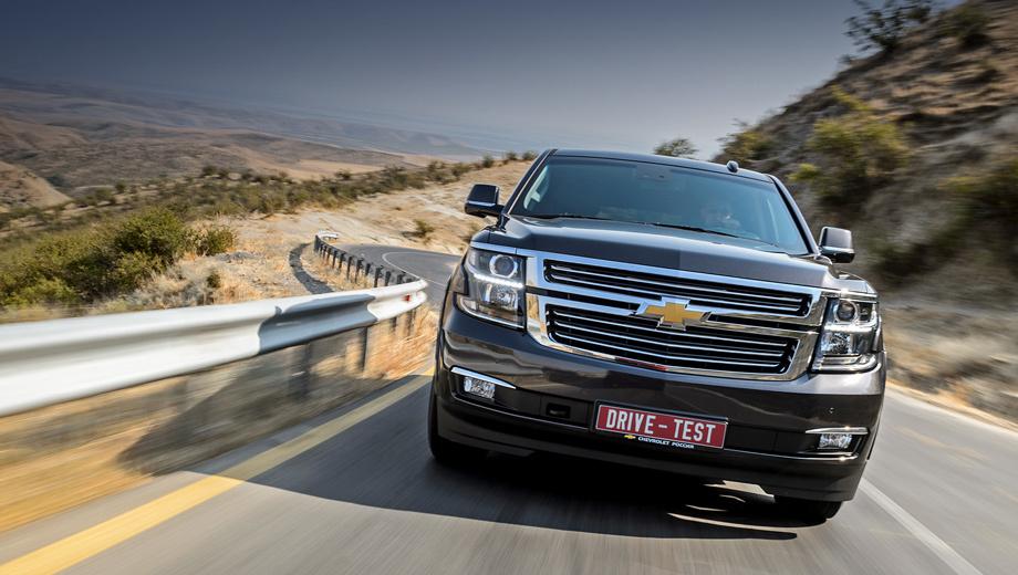 Chevrolet Tahoe Hybrid  обзор