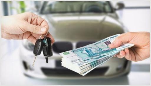 Потребительский кредит: Кредит наличными под залог автомобиля
